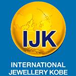 IJK神戸国際宝飾展に出展しました。